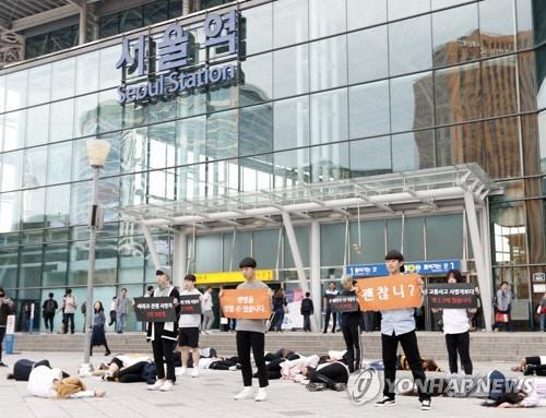 코레일 `자살 예방 유공` 복지부 장관 표창